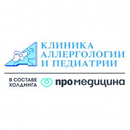Клиника аллергологии и педиатрии на ул. Революционная