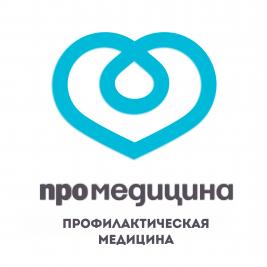 Профилактическая медицина на ул. Чернышевского
