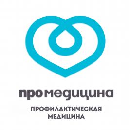 Профилактическая медицина на Давлеткильдеева