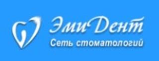 ЭмиДент на Комсомольской